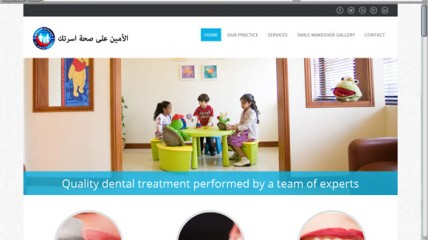 Alamin Dental Clinic